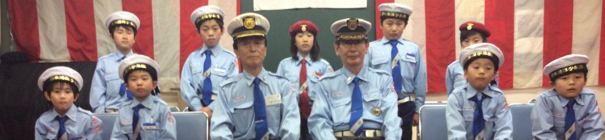 大田区海洋少年団
